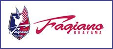 fagiano okayama