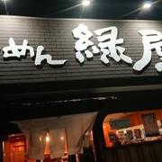 夜ご飯(^~^)