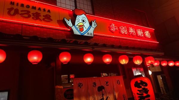 夜ご飯(^〜^)