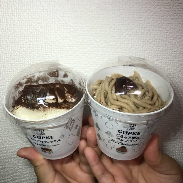 (๑˃̵ᴗ˂̵)/あま〜い Part2