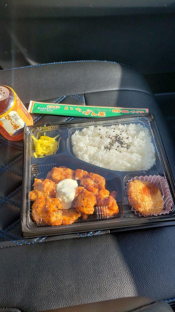 昨日上げ忘れたので昼ご飯を‼️