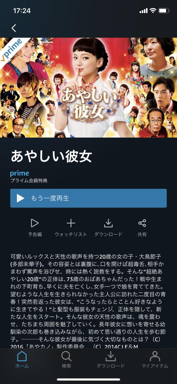 おすすめ映画(ビデオ)