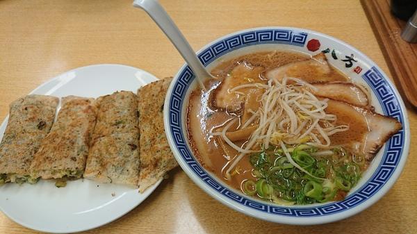 今日の夜ご飯!!