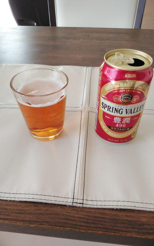 豊潤ビール