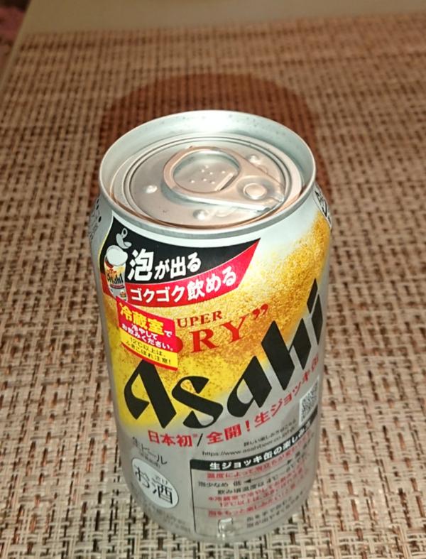 アサヒジョッキ缶‼️